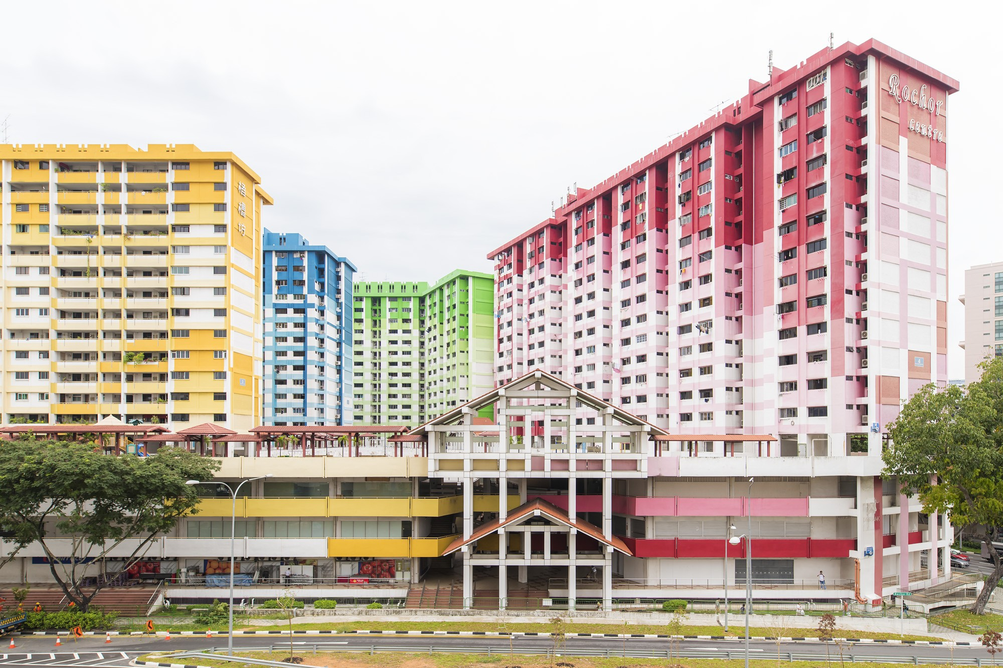 Singapore Colours Rochor Centre - built in 1977 and demolished 2018